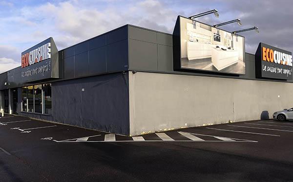 Votre magasin ECOCUISINE LONGWY à LONGWY (54)